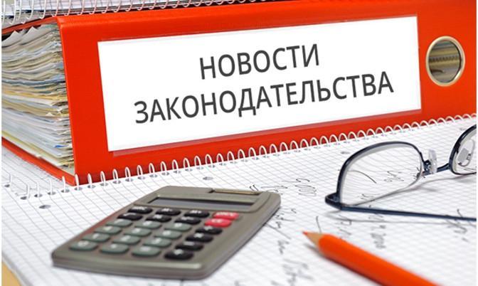 115 ФЗ про протидію легалізації зі змінами 2017 нова редакція