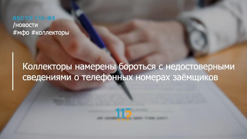 Sravni ru взять кредит
